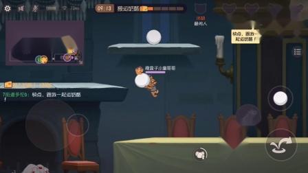 趣盒子游戏 2019 猫和老鼠 游戏 互动模式 杰瑞模式荣获mvp