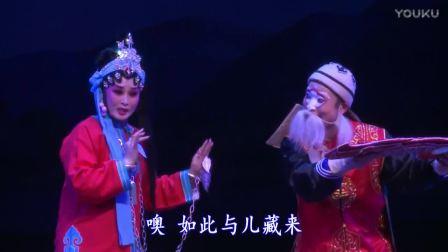 秦腔《新玉堂春》王航 杨静-玉堂 陕西戏曲研究院春
