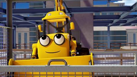 新巴布工程师 第一季 上 挖掘机发现自己恐高,他能否克服自身的恐惧呢