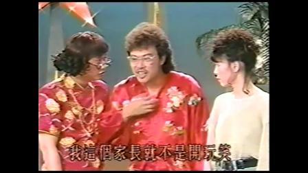 笑星撞地球:江淑娜、张菲-两代之间短剧之音乐老师【超清现场版】
