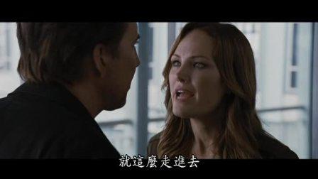 劫案迷云(日语)