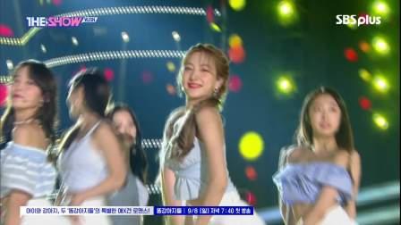 【瘦瘦717】宇宙少女 苞娜最新舞蹈现场 - Boogie Up