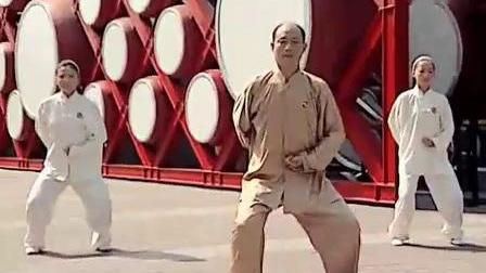 健身气功大舞 口令_标清
