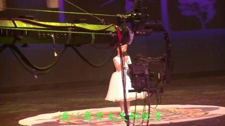 许颂(贝贝)在北京电视台《环球星少年》演唱《月光》