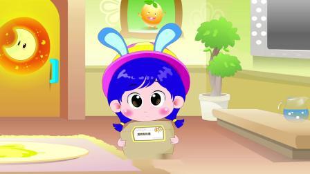 """小女孩为摆脱""""小笨蛋""""的称号,从网上买了一种能让人变聪明的""""聪明宠物蛋"""""""