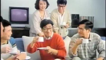 早期麦斯威尔咖啡广告(周华健配唱)
