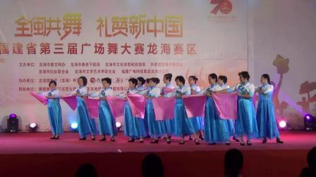 10、龙海市老年大学民族舞班《绒花》