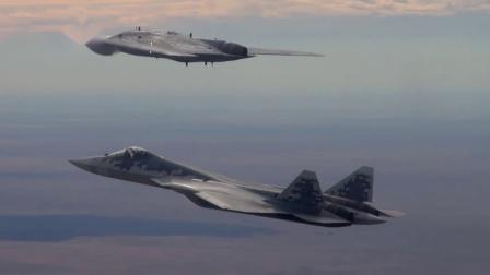S-70无人机首次与Su-57战机联合飞行