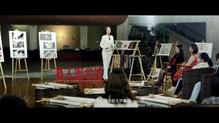 江西新余学院官方宣传片