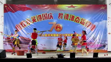仙都镇云山村举行庆祝中华人民共和国成立70周年文艺联欢晚会(下)