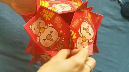 布滋味(圆形红包灯笼)幼儿园手工利是封diy发光灯笼制作视频