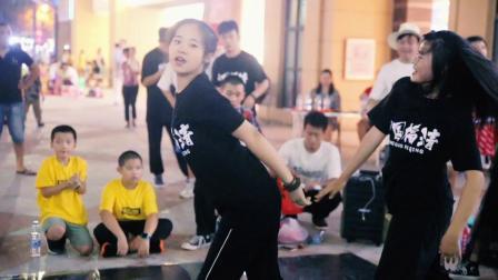 祖国70周年国庆奇舞之星刷街