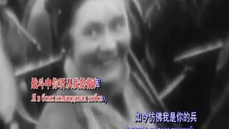 走过木桥(苏联歌曲)(依然 中文翻唱 2轨)E调