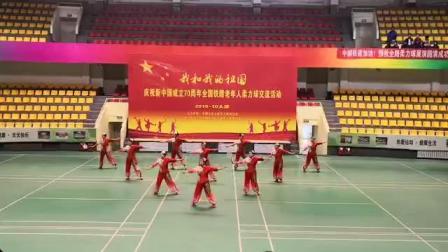 庆祝新中国成立70周年全国铁路老年人柔力球交流活动在太原举办。西安铁路总公司的自选套路(有一个地方叫安康)