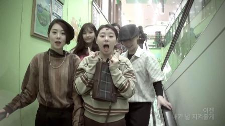 Year 7 Class 1 七学年一班 - Always (1080p)