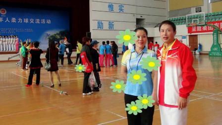 五年前的回忆——南昌队出征桂林,参加全国老年人柔力球比赛