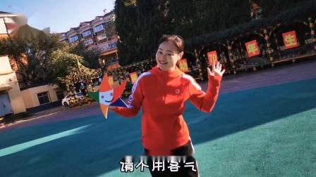 辽宁省鞍山市鞍钢第一幼儿园建园70周年大庆宣传片