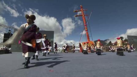 20191022_德钦县香格里拉梅里雪山弦子节开幕式托顶乡歌舞《托顶宫廷酒歌》