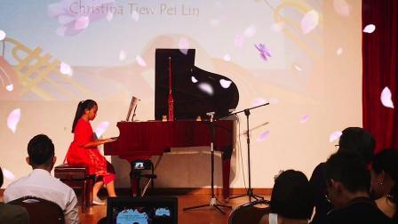 爱在马来西亚 14 - 幸福 生活 - 孩子表演 音乐会 钢琴 Piano 演奏