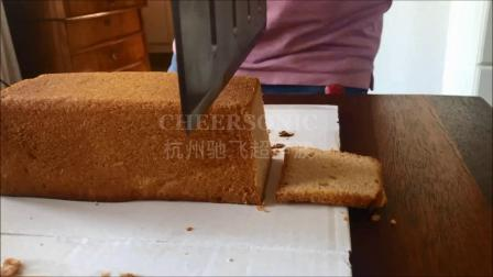长条蛋糕切割 - 手持面包切割 - 杭州驰飞超声波