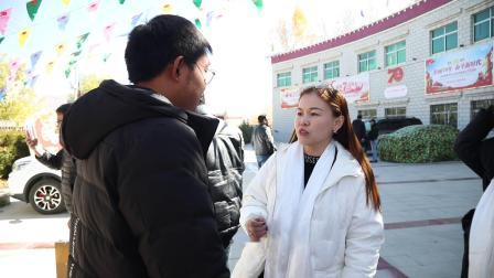 心系西藏 远赴千里—中投公益行