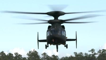 西科斯基-波音SB1双螺旋桨直升机继续进行试飞