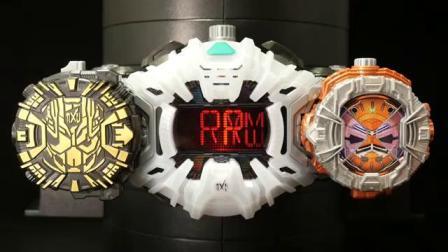 K2介紹「火山巨蟹!」假面騎士基傲【DX利刃騎士手錶】DX騎士手錶特別套裝第二套