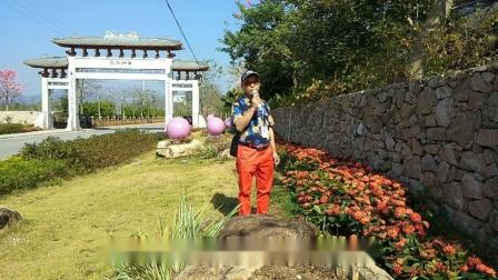 《三十出头》由广州增城区高滩农村音乐才子演唱