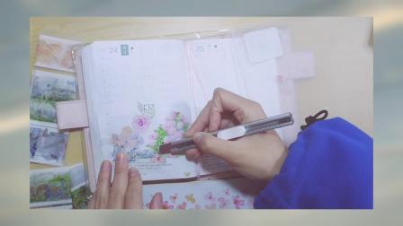 """-花丛里的小可爱"""" ﹉ 手帐排版过程分享~唠嗑~"""