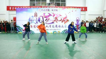 方正县第一中学校第13届校园艺术节