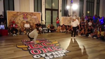 2019 Red Bull BC One Cypher Spain