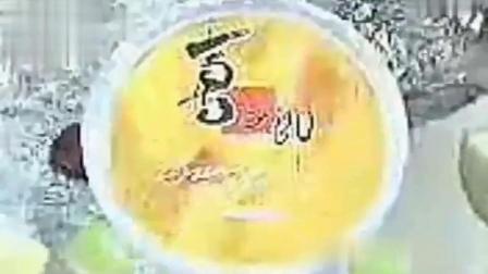 喜之郎果冻 2002 15S
