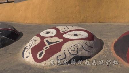《云南彩色沙林》韩小梅、文平摄制
