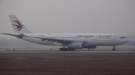 中国东方航空A330-200西安咸阳机场05R跑道起飞