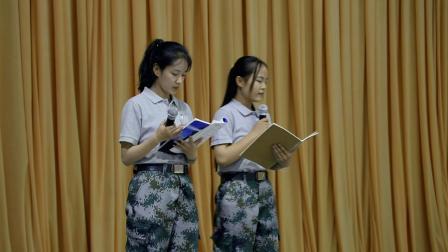 中国建设银行青海省分行新员工入职培训