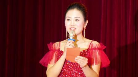 2020茌平区振兴联合校庆元旦小学舞蹈比赛 第一集 水城深蓝影视