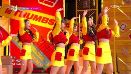 【瘦瘦717】MOMOLAND舞蹈现场 - Thumbs Up
