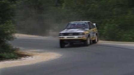 WRC Group B