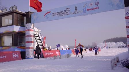 2020 中国长春净月潭瓦萨国际滑雪节