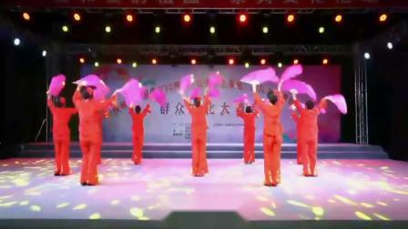01.歌伴舞《欢聚一堂》-涉县老年大学艺术团