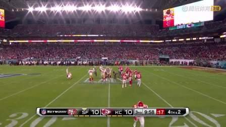 20200203 NFL超级碗 旧金山49人vs堪萨斯城酋长 腾讯体育国语