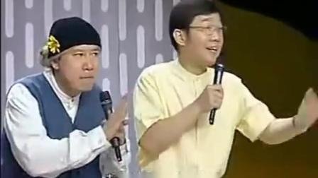 大兵赵卫国相声小品《招聘演员》