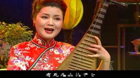 张丽华演唱专辑 02 选曲 《文宣哭观音》 张丽华
