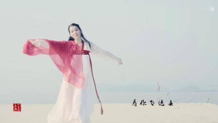 今晚7部曲 舞蹈01【古风】