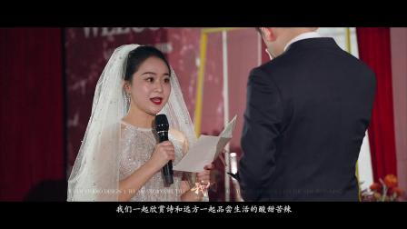 [WE FILM 作品](我们影像)20191225并州饭店婚礼电影