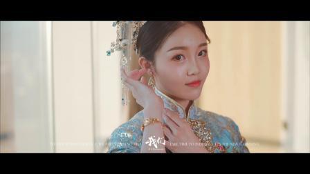 [WE FILM 作品](我们影像)20191227皇冠假日酒店婚礼快剪