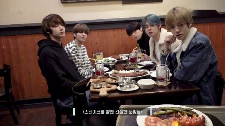 [T:TIME] TXT team dinner - TXT