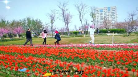 春游音乐视频《春三月》《玩吊床~还有最美的郁金香》依依春游纪录片系列6《第152部》