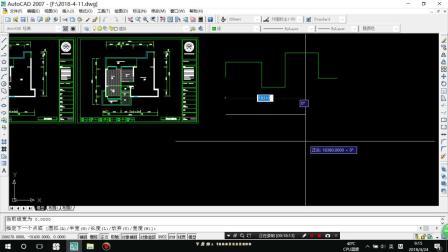【清大软舰】南充电脑培训学校南充室内装饰设计培训CAD第11课