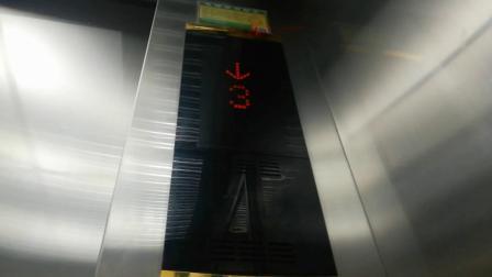 海航国际广场c座电梯
